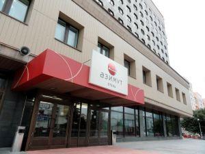AZIMUT Hotel Siberia Novosibirsk