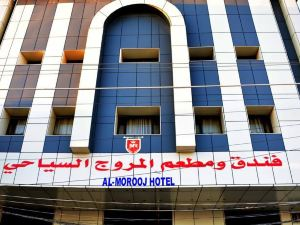Al Murrooj Hotel