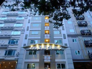 란란 2 호텔 (Lan Lan 2 Hotel)