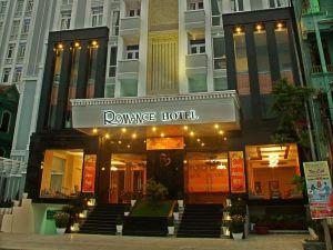 Romance Hotel Hue City