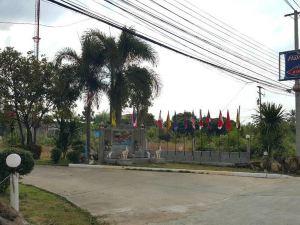 Klongsak Resort