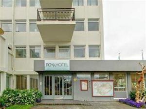 포스호텔 후사빅 (Fosshotel Husavik)