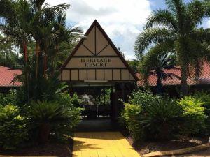 헤리티지 리조트 (Heritage Resort)
