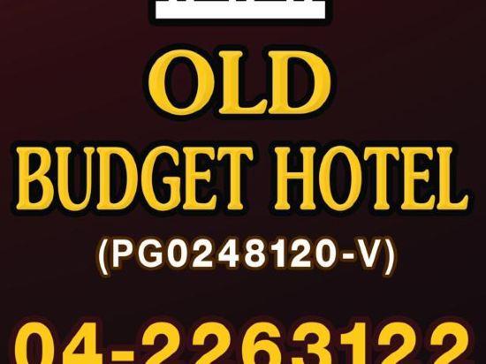 槟城光大大厦购物攻略,光大大厦购物中心 地址 电话 营业时间