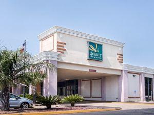퀄리티 인 앤 스위트 (Quality Inn & Suites)