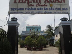 Thanh Xuan Hotel