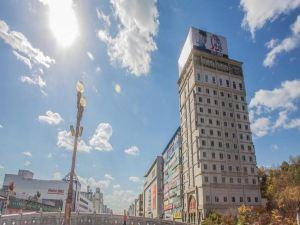 Hotel Landmark Suwon
