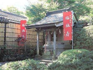 Hakone Hotel Kowakien Hakone