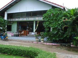Leelawadee Guesthouse