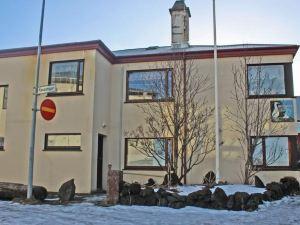 Guesthouse Hreiðrið