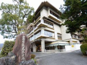 이와쿠니 코쿠사이 칸코 호텔 (Iwakuni Kokusai Kanko Hotel)