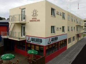 Hotel Nordurland Akureyri