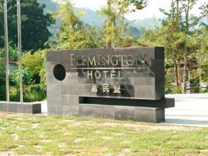 플레밍턴 호텔 (Flemington Hotel)