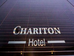 Chariton Hotel Butterworth Penang