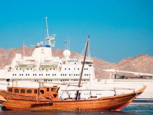 이비스 무스캇 호텔 (Ibis Muscat Hotel)