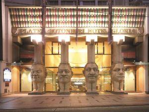 도톤보리 호텔 (Dotonbori Hotel Osaka)