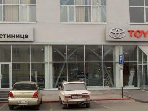Hotel Novaya Krepost