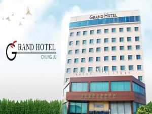 충주 그랜드 호텔 (Chungju Grand Hotel)