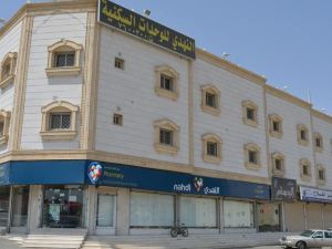 Al Nahdi Furnished Apartments