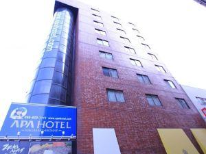 APA HOTEL (NAGASAKI EKIMAE)