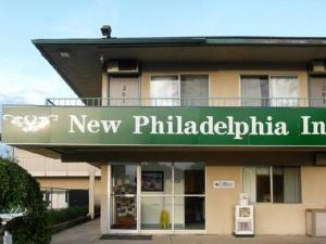 뉴 필라델피아 인(Americas Best Value Inn New Philadelphia)