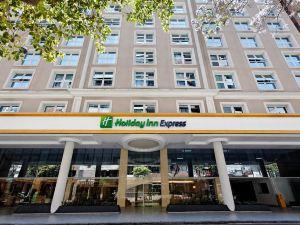 홀리데이 인 익스프레스 로사리오(Holiday Inn Express Rosario)