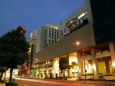 ANA 호텔 마쓰야마 (ANA Hotel Matsuyama)