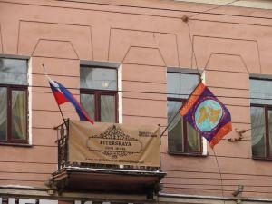 피터스카야 클럽 호텔 (Piterskaya Club Hotel)