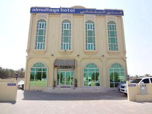 알 물타카 호텔 (Al Multaqa Hotel)