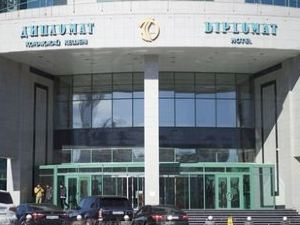 Diplomat Hotel and Business Center Astana