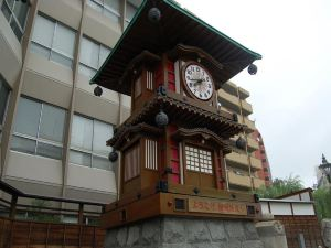 Matsuyama Tokyu REI Hotel