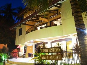 프라이벳 레지던스 VIP 리조트 (Private Residence VIP Resort Dumaguete)