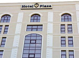 플라자 호텔 비슈케크(Plaza Hotel Bishkek)