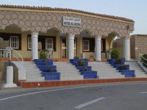Hotel Aljazira