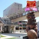那霸国际通大和ROYNET酒店(Daiwa Roynet Hotel Naha Kokusai-dori)