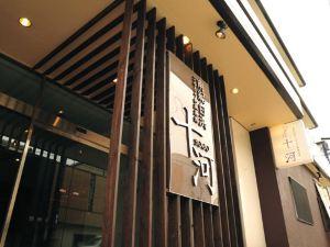 Nanki Shirahama Onsen Hotel Sogo
