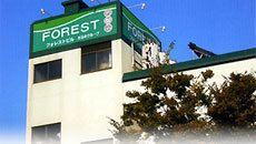 Izumo Forest Hotel