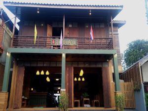 Phu Chiangkhan Hostel