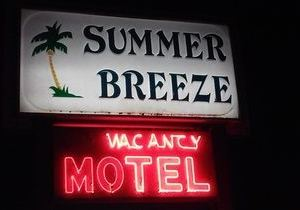 Summer Breeze Motel