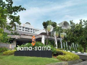 사마 사마 호텔 쿠알라룸푸르 국제공항 (Sama-Sama Hotel KLIA Kuala Lumpur)