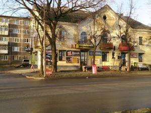 Hostel Schastlivy Sluchay