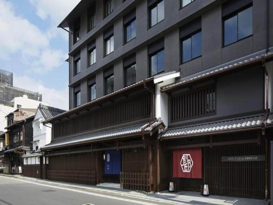 Mitsui Garden Hotel Kyoto Shinmachi Bettei 5 Ctrip
