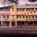 槟城商会酒店及餐厅(The Chambers Hotel & Retaurant Penang)