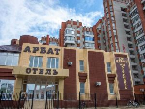 Business Hotel Arbat