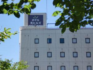 Hotel Hikari Hills (BBH Hotel Group)