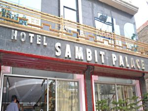 삼빗 팰리스 (Sambit Palace)