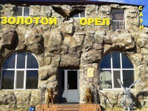Hotel Zolotoy Orel