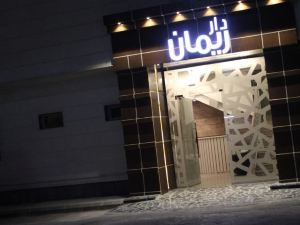 Dar Reman Furnished Apartments