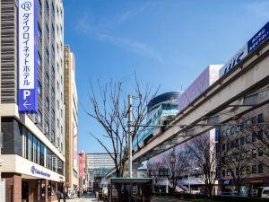 다이와 로이넷 호텔 고쿠라 에키마에 (Daiwa Roynet Hotel Kokura-Ekimae)
