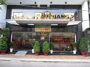하우장 2 호텔 컨터 (Hau Giang 2 Hotel Can Tho)